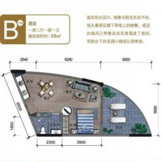 酒店B户型