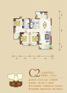 4#C2户型136.90㎡