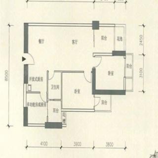 B1栋8-44层05户型