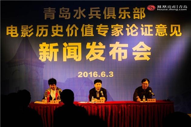 中国电影评论学会会长饶曙光,青岛市文联党组书记牛鲁平,青岛城市发展