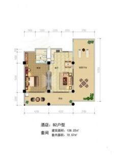 酒店B2户型
