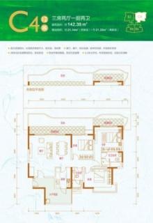 公寓户型12#C4