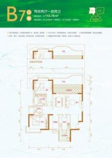 公寓户型12#B7