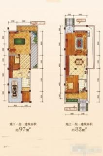 独院别墅L2户型