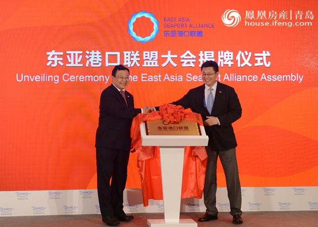 东亚港口联盟在青岛西海岸新区成立