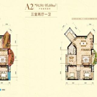 2期1-3、5、8号楼A2户型(售完)