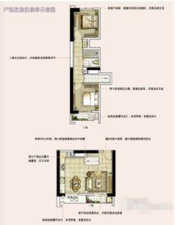 8号楼空中花园叠墅A12户型