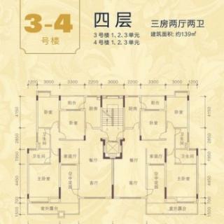 3-4号楼1-3单元四层墅质洋房户型图