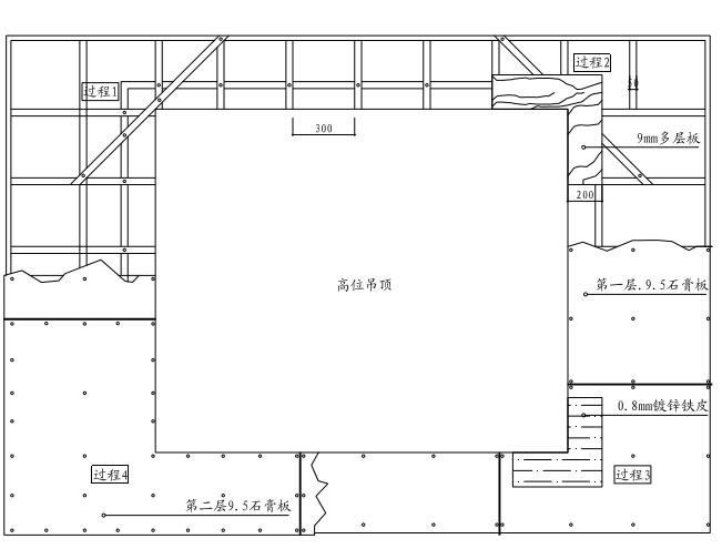 房子加固设计图
