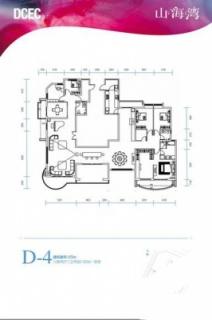 D-4户型
