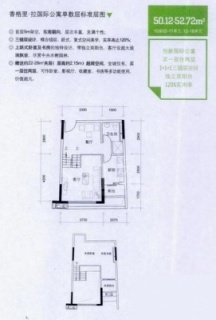 广园东东方名都三室户型图