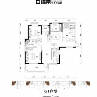 1-4、10-12号楼G1户型