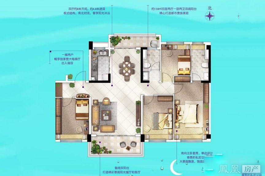 农村五间房户型设计图展示