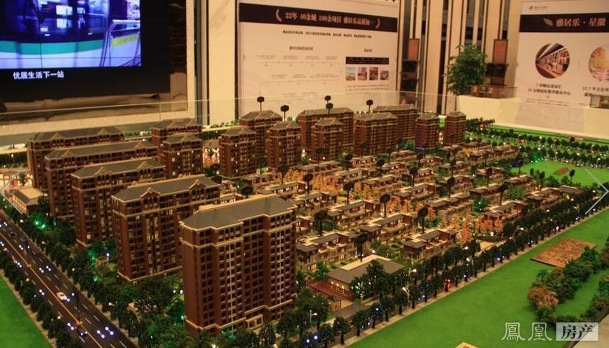 雅居乐星徽楼盘环境 - 凤凰房产上海
