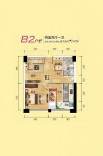 1、2号楼B2户型
