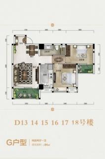 D13 14 15 16 17 18号楼G户型