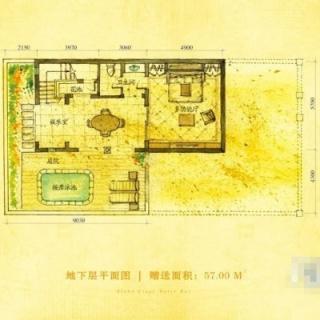 别墅A户型80.11㎡地下一层