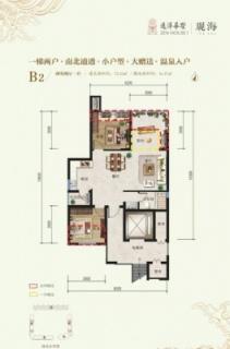 公寓B2户型