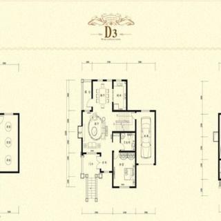 二期别墅D3户型