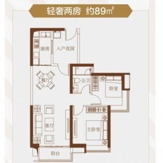 5号组团建面89平的两房户型