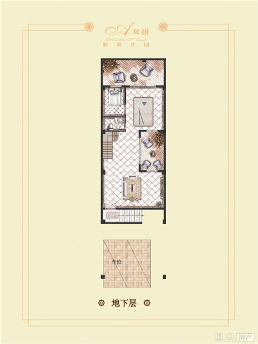联排别墅209㎡d户型