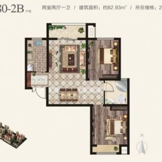 三期2室2厅1卫80-2B/80-2B'户型