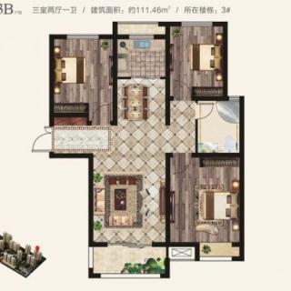 三期3室2厅1卫105-3B户型