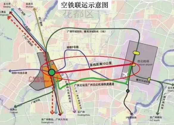 广州飞机场地铁