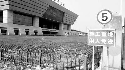 郑州东站东广场为何迟迟不开放