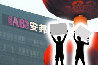 安邦耗资百亿举牌中国建筑 高分红低估值引关