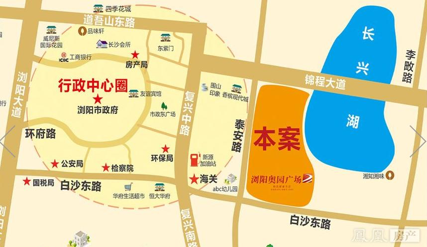 浏阳市最新规划图