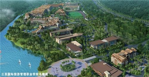 三亚中瑞酒店管理学院鸟瞰图-繁华与静谧共生,中交 海棠麓湖打造康