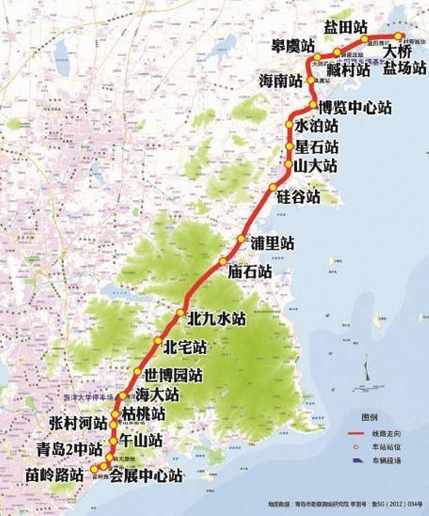 青岛地铁2号线,11号线明年开通试运营