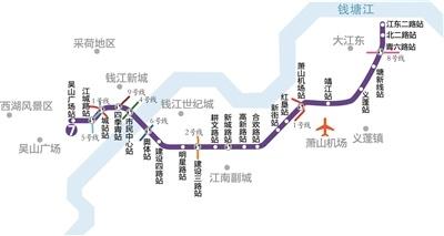 杭州机场地铁线争2019年底建成通车 剩余9条线路2022年建成