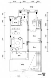 联排别墅B2户型