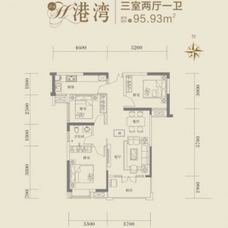4号楼H户型