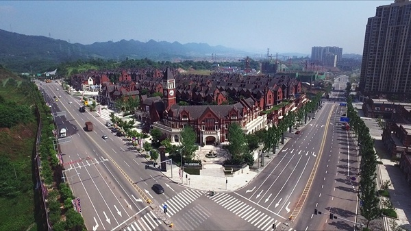 重庆东站有望落户茶园 欧麓花园城成区域经济发展新高地图片