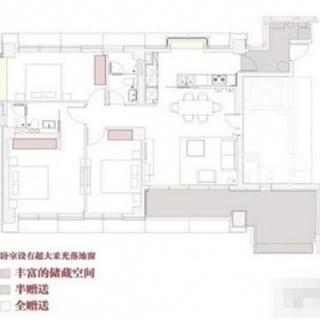 150平米3房