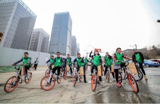 三盛·峪玺台3.12骑绿行 绿色出行点亮济南