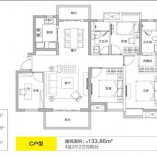 7号楼C户型