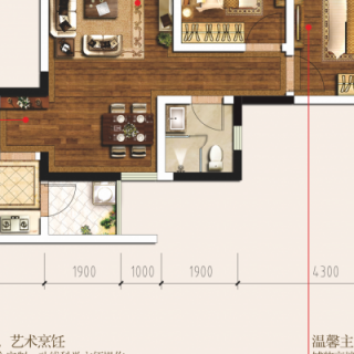 公寓B3户型