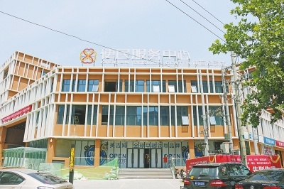 郑东新区7个便民服务中心今年开业 看看你家附近有吗