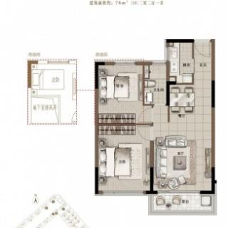 A1 78平米两室两厅一卫