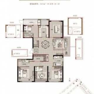 E2 143平米五室两厅三卫