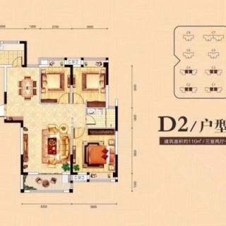 C1-C4号楼D2户型