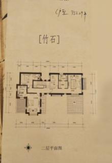 北京院子C户型