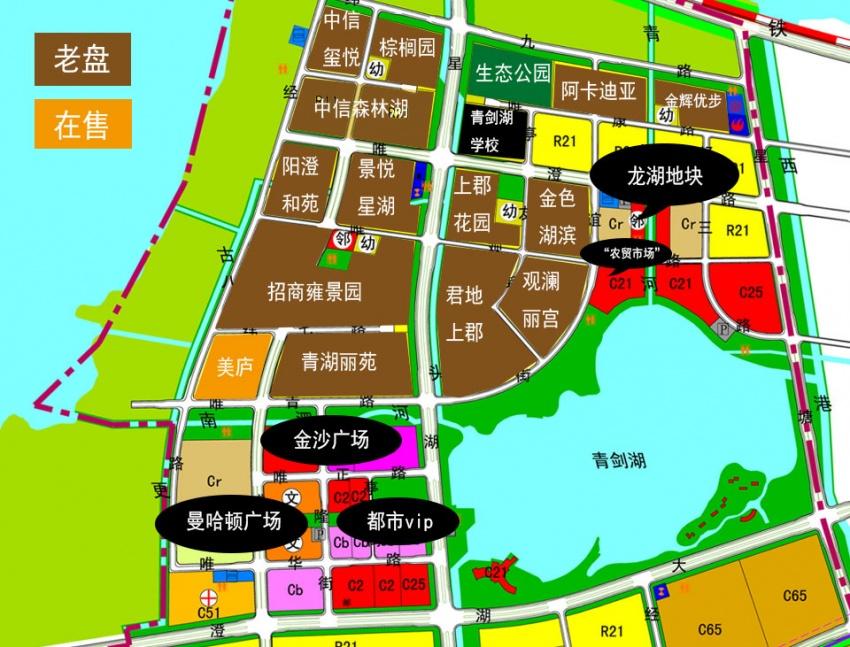 区总体规划(20142030) 都市苏州摩天都市论坛吴江区综合交通规划