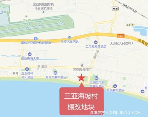 碧桂园再布局!52亿元斩获三亚海坡棚改4宗地