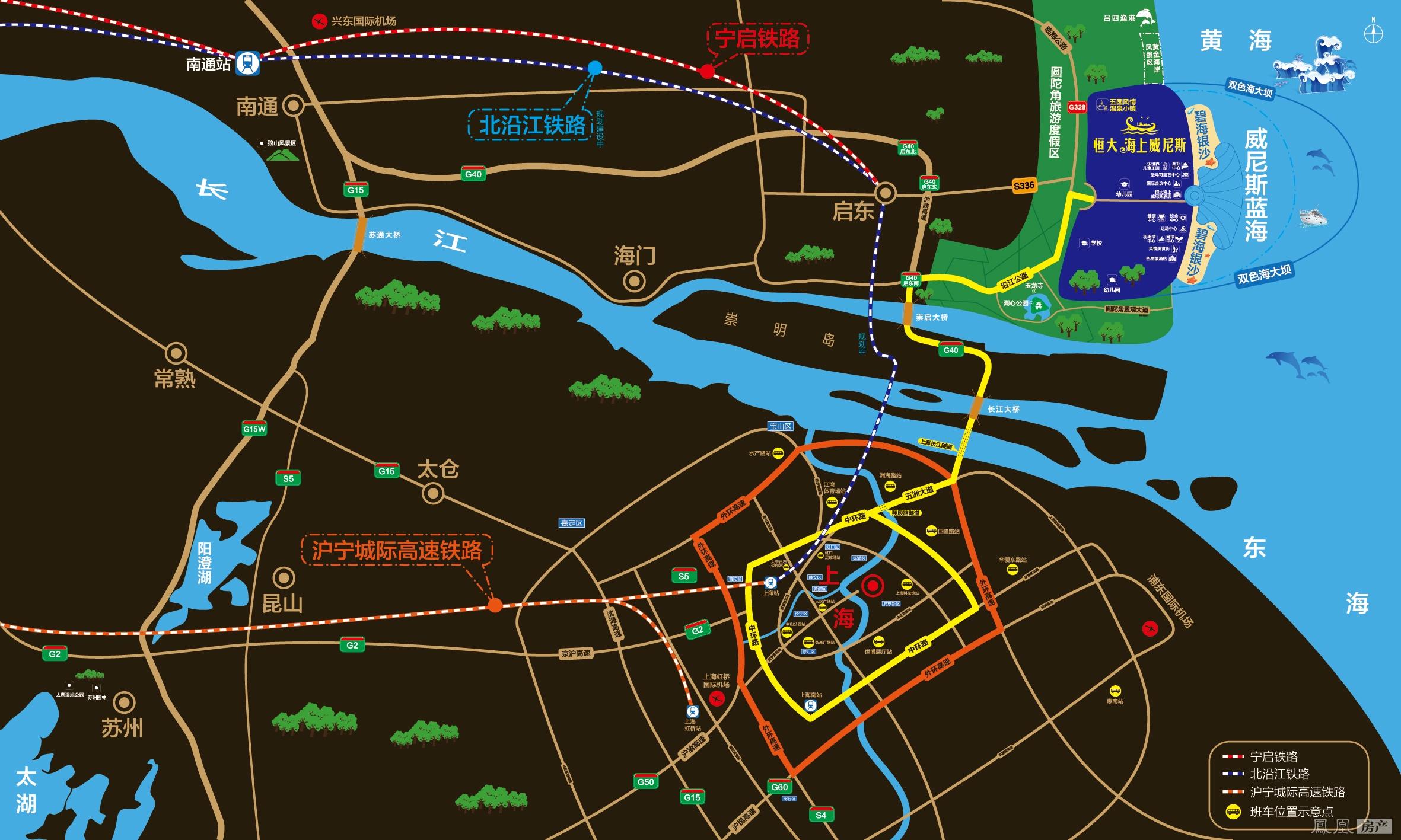 恒大·海上威尼斯规划图2