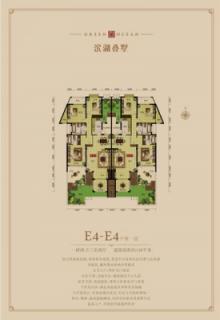 E4-E4户型一层